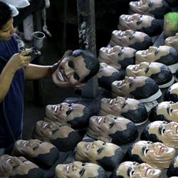 masque barrack obama