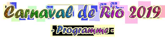 programme carnaval de rio 2019