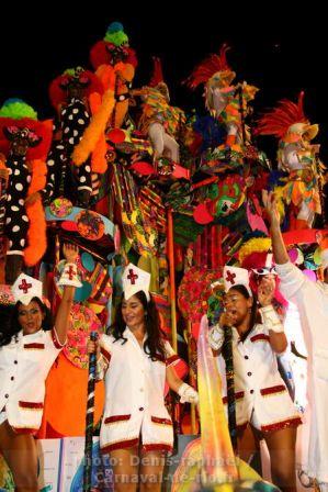 carnaval_de_rio_2011_groupe_speciaux-11.JPG