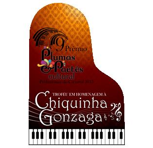 logo-premio2013.png
