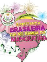 theme-mangueira-2014